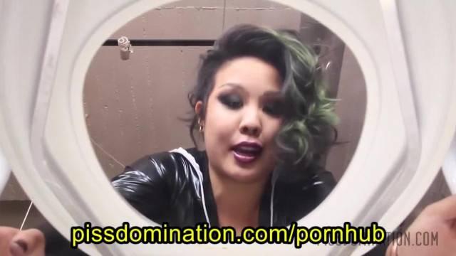 Asian Mistress Femdom POV Piss